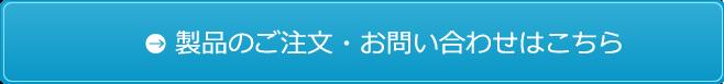 膨らみ防止付<br />米用フレコンフレコンバッグのご注文・お問い合わせはこちら
