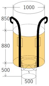 中古フレコンバッグ OW-103