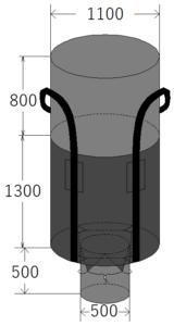 中古フレコンバッグ 中古フレコン OW-130