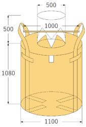 フレコンバッグ OW-001丸