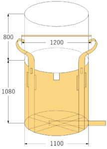 フレコンバッグ OW-002丸HSQ 1100H反転ベルト付