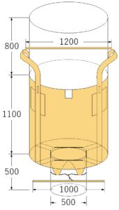 フレコンバッグ OW-005丸 内袋付